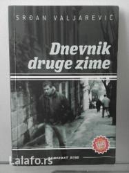 Pantalone struk - Srbija: Srđan Valjarević, izdanje Samizdat B92 2006. god. 208 str