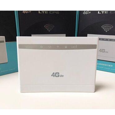 сетевые карты для серверов broadcom в Кыргызстан: 4G Wi-Fi LTE роутер от любой Сим картыРадиус передачи сигнала -70м