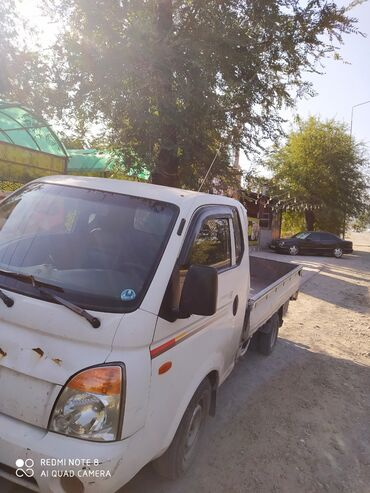 москитная сетка бишкек в Кыргызстан: Куплю железа. черный метал . черный металл. металлалом. хлам металла