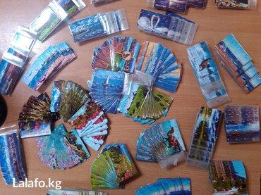 Магниты на холодильник и не только!Изготавливаем магниты на в Бишкек