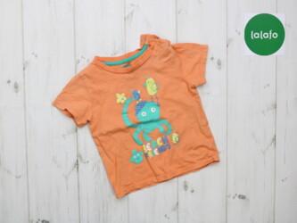 Детская футболка с медузой In Extenso, рост 86 см    Длина: 33 см Шир