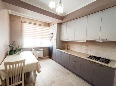 Продается квартира: Элитка, Магистраль, 2 комнаты, 66 кв. м