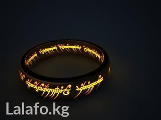 Вольфрамовое кольцо Всевластия в Бишкек