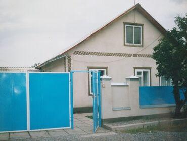 vindous 7 в Кыргызстан: Продам Дом 154 кв. м, 7 комнат