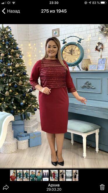 платья для женщин в Кыргызстан: Распродажа платьев для женщин . размер от 48-56