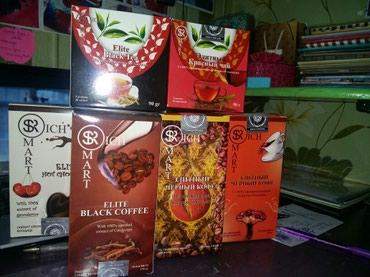 Smart & Rich (Кофе и Чаи  и горячий шоколад в Бишкек