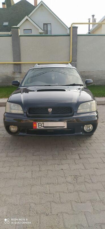 автозавод бишкек in Кыргызстан | SUBARU: Subaru Legacy 2.5 л. 1999 | 196800 км