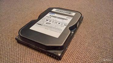 Срочный выкуп жестких дисков для в Бишкек