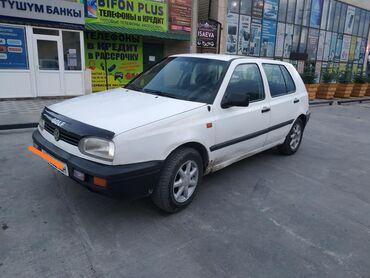Volkswagen в Балыкчы: Volkswagen Golf 1.8 л. 1992