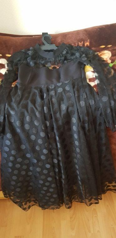 Продаётся платье ,производство турция в Лебединовка