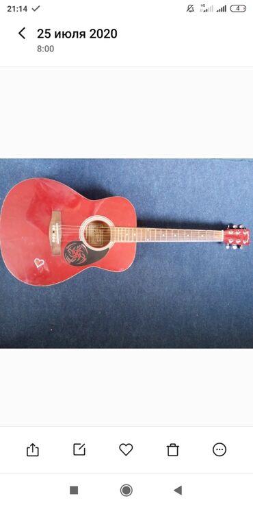 Спорт и хобби - Бостери: Продаю гитару за 2000сом. Одного закрепителя струны нет, но я