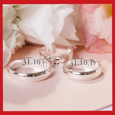 Именные кольца из серебрананесение индивидуального дизайнавсе размеры