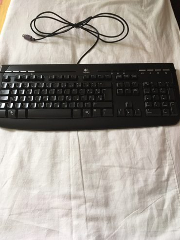 Ispravna tastatura - Belgrade