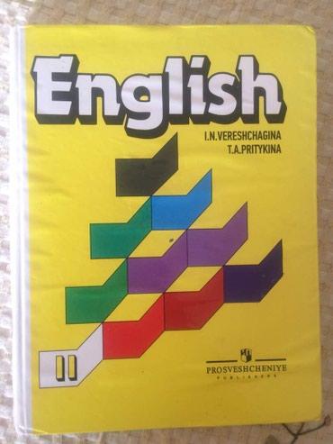 Учебник по английскому. в отличном состоянии. 150 с в Бишкек