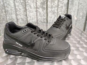 Nike Air Max All Black-NOVO Sa Kutijom-41-46-Nepromocive!   Patike su