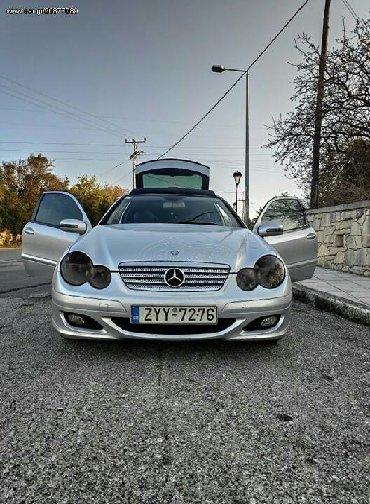 Mercedes-Benz C 200 2005