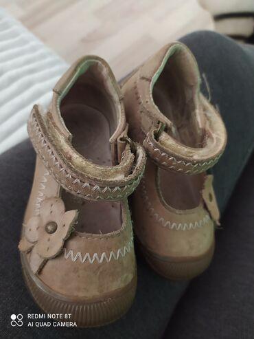 Sandalice br.20