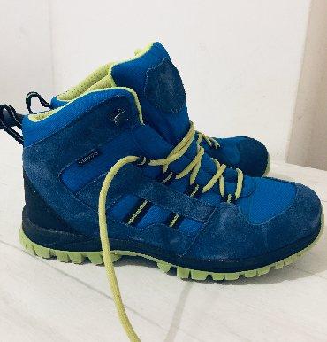 Dečija odeća i obuća - Valjevo: Copperminer original decije cipele 37 Stanje ODLICNO malo koriscenje