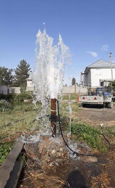 бурение скважин в кыргызстане в Кыргызстан: Бурение скважин