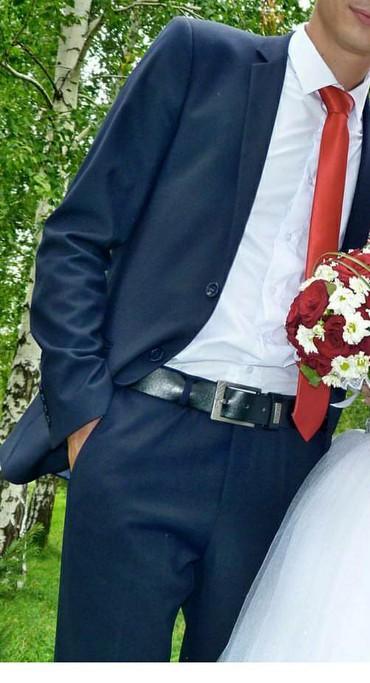 Мужской классический костюм (брюки и пиджак) 46 размертемно синий цвет