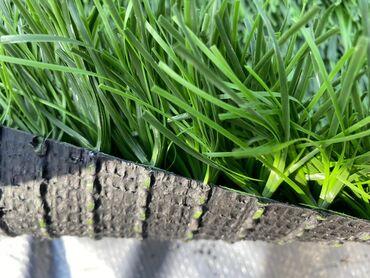 бу искусственный газон в Кыргызстан: Компания может предложить своим клиентам как продажу искусственных