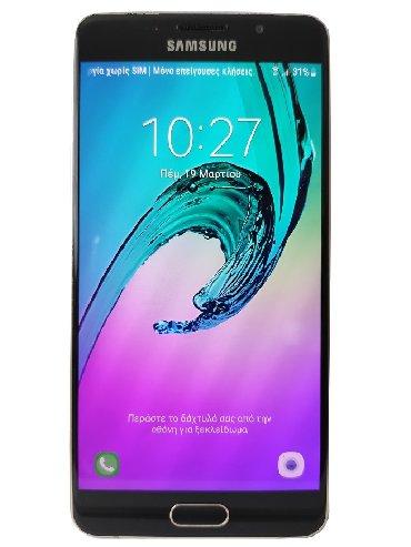 Μεταχειρισμένο Samsung Galaxy A5 2016 16 GB μαύρος
