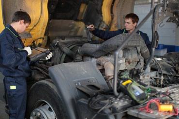 Предлагаем услуги ремонта а также в Бишкек