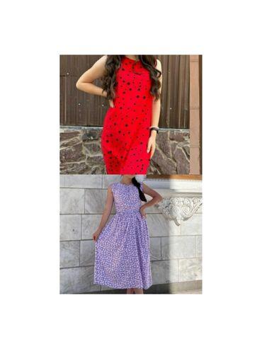 Личные вещи - Чолпон-Ата: Платье в горошек 800 Чолпон-Ата