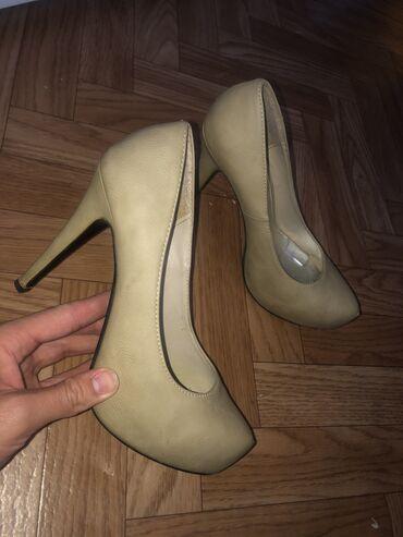 Cipele 39 broj