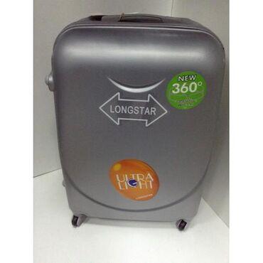 Сумки в Лебединовка: Продаю чемодан Лонгстар / Longstar в отличном состоянии. Один раз