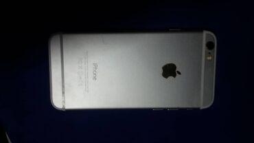 Срочно продаю iphone 6 gold  16 гига айклауд чист в экране трещина на