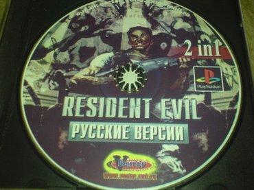 Bakı şəhərində Playstation 1 ucun Resident evil 1ve 2 oyunu qiymet sondur