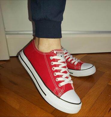 Ženska patike i atletske cipele | Vladicin Han: Crvene starke dostupne jos u brojevima 41❤ 1500 din