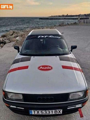 Audi 80 1.8 l. 1989 | 290000 km