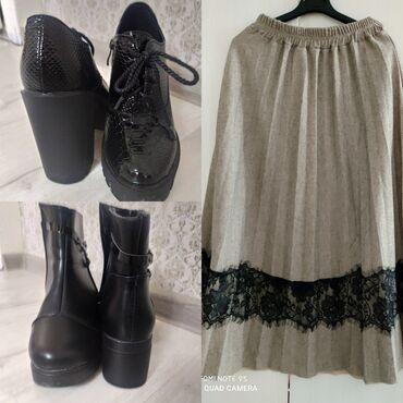 обувь в Кыргызстан: Женская одежда и обувь по выгодным ценам!В отличном состоянии!