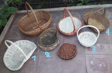 Σπίτι & Κήπος - Ελλαδα: 4 ψάθινα καλάθια σε πολύ καλή κατάσταση, κάποια αχρησιμοποίητα