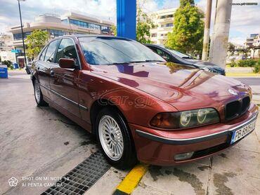 BMW 525 2.5 l. 1999 | 300000 km