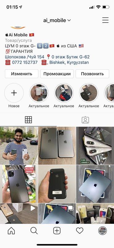 код 222 бишкек в Кыргызстан: Ai_mobile