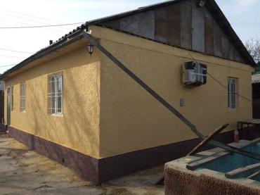 Текстура+утепления  домов. Бригада в Бишкек