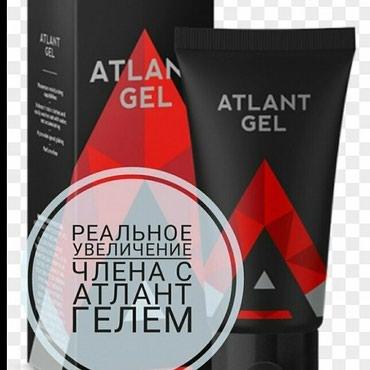 Товары для взрослых - Сокулук: Атлант гель предназначен для увеличения полового члена, усиления потен