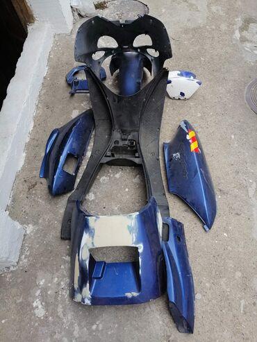 Yamaha | Srbija: Delovi plastike maske za Yamaha maesty 125