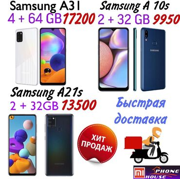 New Samsung A10s 32 GB black