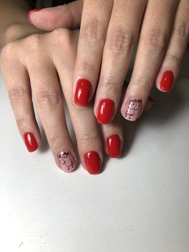 Приглашаем на курс «Nail master» ( мастер в Бишкек