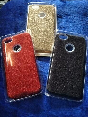 Sintezator na telefon - Кыргызстан: Продаю!!! Чехлы на телефоны. По низким ценам. Обращаться в Вотсапп