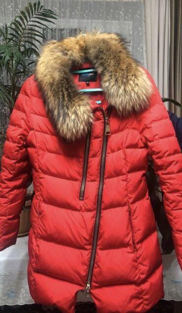 0225 какой оператор в Кыргызстан: Продаю очень теплую куртку, так как она мне стала мала. В хорошем сост
