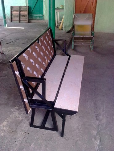 Садовая мебель - Кара-Балта: Продается это уникальная скамейка трансформер она будет