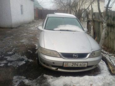 Opel Vectra 1999 в Бишкек