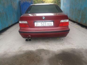 BMW e36 плафоны хорошем сост.е . Цена 2500