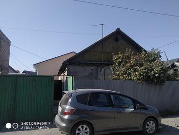 купить диски на сони плейстейшен 4 в Кыргызстан: Продам Дом 90 кв. м, 4 комнаты