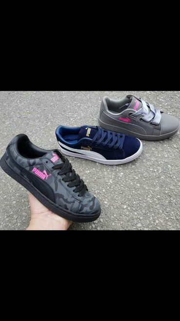 Ženska patike i atletske cipele | Beograd: NOVO 36 do 41